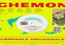 """GHEMON """"Criminale Emozionale"""" – Fuori il NUOVO VIDEO"""